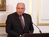 الخارجية تشيد بانتقاد البيت الأبيض تجاهل الإعلام الغربى الإرهاب بمصر