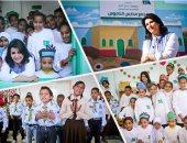 """بمشاركة الإعلامية منى الشاذلى..""""مصر الخير"""" تزور مدارس التعليم المجتمعى بأسوان"""
