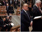 """""""ترامب"""" يستمع للقرآن فى كاتدرائية واشنطن"""