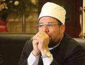 وزير الأوقاف ينعى شهداء الواجب الوطني بشمال سيناء ويدعو المصريين للتكاتف