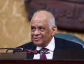 مجلس النواب يوافق نهائيا على مشروع قانون لجان فض المنازعات