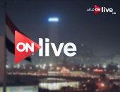 انطلاقة مبهرة لقناة on live بأحدث التقنيات