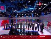 """بث مشترك لـ""""ON E"""" و""""Live"""".. وعمرو أديب يستضيف نجوم القناة الإخبارية"""
