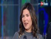 """عمرو أديب مازحا مع مذيعة عمرها 19 عاما بـ ON live: """"منتخب الناشئين"""""""