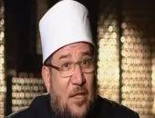 ننشر نص خطبة الجمعة المقبلة بـ110 آلاف مسجد