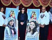 """فاطمة ناعوت تنشر صورة من ذكرى أربعين الشهيدتين """"مارينا وفبرونيا"""" على إنستجرام"""