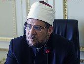 وزير أوقاف الكويت يهنئ مختار جمعة بتجديد القيادة السياسية الثقة