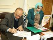 محافظ القاهرة يعتمد نتيجة الفصل الدراسى الأول للشهادة الإبتدائية