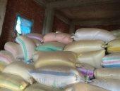 التحقيق مع تاجر احتكر 30 طن أرز بدمياط