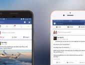 """فيس بوك يتيح للمستخدمين إضافة روابط حسابات تويتر وسناب شات على """"البروفيل"""""""