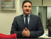 مصر تعيد التوازن فى مجلس الأمن