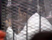 """محاكمة 67 متهماً بـ""""اغتيال النائب العام"""""""
