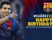 بالصور.. لاعبو برشلونة يحتفلون بعيد ميلاد سواريز الـ30 بأحد المطاعم