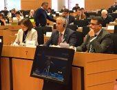 وفد من مجلس النواب يلتقى رئيس لجنة المشرق بالبرلمان الأوروبى فى بروكسل