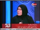 والدة شهيد: سأطلب من الرئيس السيسى إرسالى إلى سيناء لخدمة زملاء ابنى