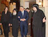 وزيرا الهجرة والتنمية المحلية وأساقفة يفتتحون متحفًا لشهداء كنيسة البطرسية