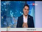 """معتز عبد الفتاح بـ""""حلقة وصل"""": المنطقة العربية على رمال متحركة وبلا عضلات"""