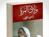 كتابات أحمد ناجى وصبرى العدل وياسمين الخطيب أبرز إصدارات دار ميريت فى معرض الكتاب