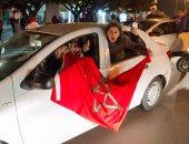 بالصور.. جماهير المغرب تحتفل حتى الصباح بالصعود لربع نهائى أمم أفريقيا