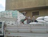 """""""تموين الإسكندرية"""" تضبط مخبزا باع 38 طن دقيق بلدى بالسوق السوداء"""