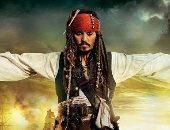 """بالفيديو.. إعلان جديد للجزء الخامس من سلسلة """"Pirates of the Caribbean"""""""