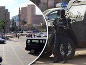 تعرف على جهود وزارة الداخلية لحفظ الأمن خلال 24 ساعة.. فيديو