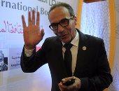 """هيثم الحاج على لـ""""الناشرين"""" بعد واقعة مشاجرة سور الأزبكية: """"أنا فى ضهركم"""""""