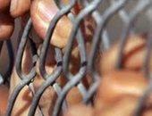 حبس أمين شرطة 4 أيام بتهمة ترويج المخدرات داخل سجن 15 مايو