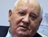 جورباتشوف يدعو موسكو وواشنطن إلى تجديد رفض نشوب أى حرب نووية