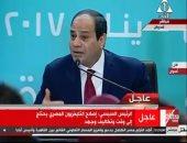 السيسى: مسار إصلاح التليفزيون المصرى يحتاج إلى وقت وتكاليف