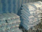 تموين دمياط يضبط 30 طن أرز داخل مخزن بدمياط