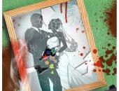 الاتفاق على الزواج بعد فضيحة ينهى أزمة شاب وفتاة بالمنوفية