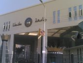 لأول مرة.. جامعة طنطا تنظم ملتقى الأنشطة الطلابية لجامعات الدلتا