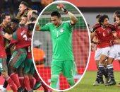 مباراة مصر والمغرب تساوى 124 مليون يورو على أرض الملعب