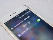 """لمستخدمى الآيفون.. إعدادات يمكنك التحكم بها بصوتك من خلال """"سيرى"""""""