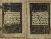 بالصور.. المكتبة الوطنية الإسرائيلية تعترف بالسطو على مخطوطات إسلامية نادرة