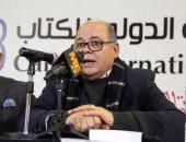 """""""الشارقة الدولى للكتاب"""" يختار محمد صابر عرب شخصية العام الثقافية"""