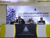 مثقفون فى معرض الكتاب: فاروق شوشة الحارس الأول للغة العربية