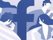 بالصور.. فيس بوك يطلق ميزة جديدة للمواعدة والعثور على الشريك المناسب