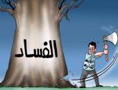 مطرقة الرقابة الإدارية تقتلع جذور الفساد.. فى كاريكاتير اليوم السابع