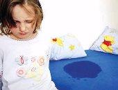 أخطر الأسباب النفسية المسببة للتبول الاإرادى لطفلك.. تجنبيها