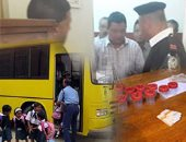 التعليم تبدأ حملات توقيع كشف الإدمان على سائقى الحافلات المدرسية اليوم
