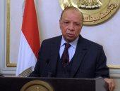محافظ القاهرة: يجب التعاون مع منظمات المجتمع المدنى لحماية الأطفال