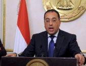 """نائب وزير الإسكان: مبادرة """"أهالينا"""" تصل إلى الإسماعيلية"""