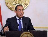 وزير الإسكان يعود للقاهرة بعد مشاركته باجتماعات البنك الدولى السنوية بواشنطن