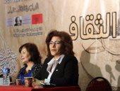 """إسلام البحيرى يتغيب عن مناقشة """"حوار مع صديقى المتطرف"""" لـ""""فاطمة ناعوت"""""""