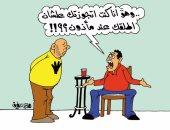 انشقاقات الإخوان وحلفائها فى كاريكاتير اليوم السابع