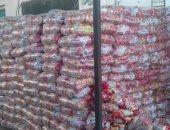 ضبط 5 طن ونصف أرز قبل بيعه بالسوق السوداء فى البحيرة