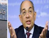 الكسب يخاطب الأمم المتحدة في القاهرة لإمداده بيانات مرتب يوسف بطرس غالى