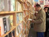 ننشر أسماء الكتب المزورة التى تم مصادرتها من معرض القاهرة الدولى للكتاب